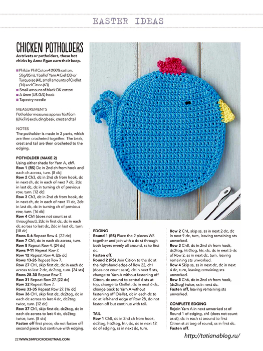 Simply Crochet 2015-28.page022 copy (525x700, 385Kb)