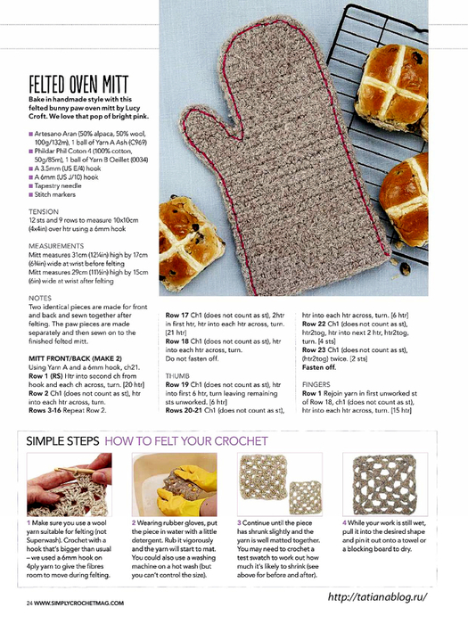 Simply Crochet 2015-28.page024 copy (525x700, 357Kb)