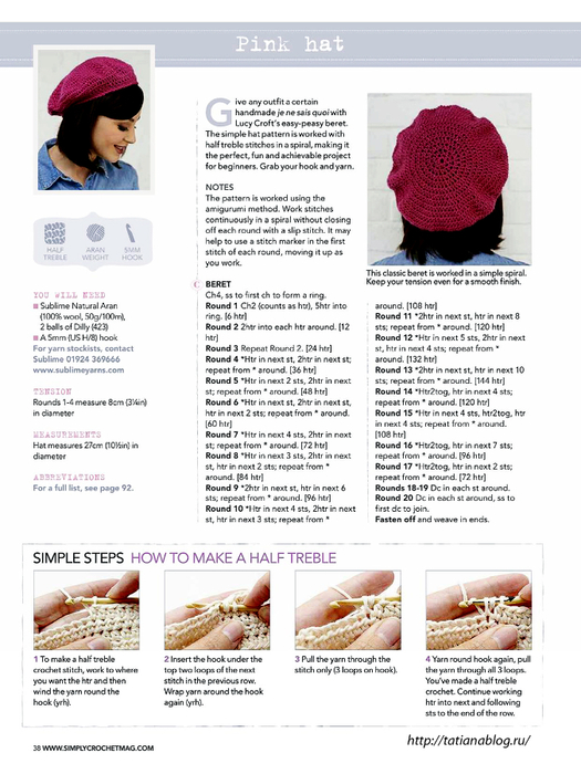 Simply Crochet 2015-28.page038 copy (525x700, 302Kb)