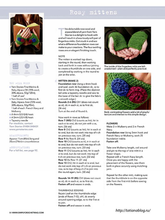 Simply Crochet 2015-28.page084 copy (525x700, 259Kb)