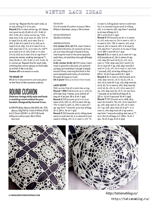 Simply Crochet 2015-39.page024 copy (525x700, 322Kb)