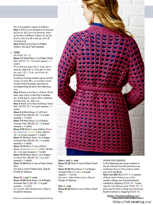 Simply Crochet 2015-39.page041 copy (525x700, 349Kb)