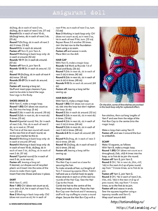 Simply Crochet 2015-39.page046 copy (525x700, 279Kb)