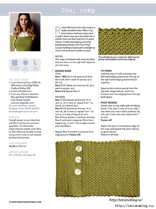 Simply Crochet 2015-39.page058 copy (525x700, 277Kb)