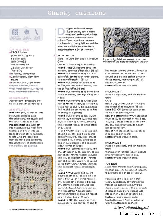 Simply Crochet 2015-39.page062 copy (525x700, 281Kb)