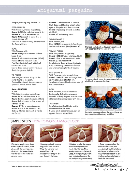Simply Crochet 2015-39.page069 copy (525x700, 277Kb)