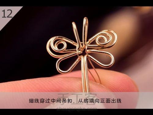 Бабочка из проволоки для подвески своими руками (13) (500x375, 95Kb)