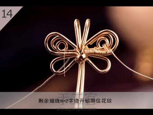 Бабочка из проволоки для подвески своими руками (15) (500x375, 93Kb)