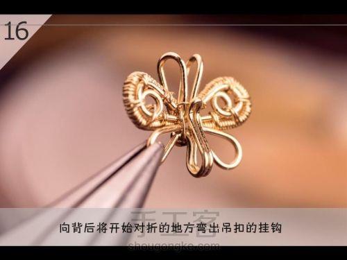 Бабочка из проволоки для подвески своими руками (17) (500x375, 87Kb)
