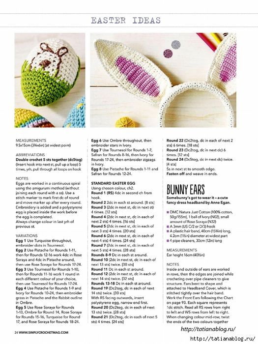 Simply Crochet 2016-42.page024 copy (525x700, 286Kb)