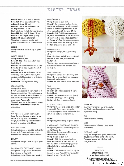 Simply Crochet 2016-42.page029 copy (525x700, 271Kb)