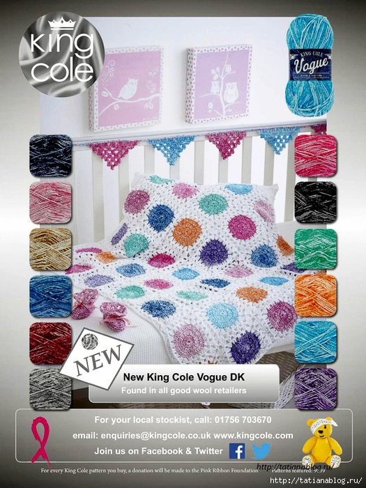 Simply Crochet 2016-42.page033 copy (525x700, 345Kb)
