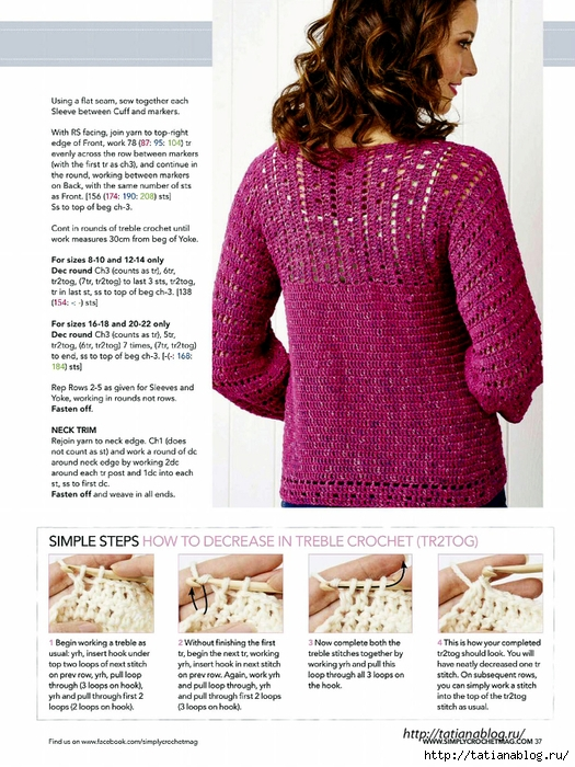 Simply Crochet 2016-42.page037 copy (525x700, 319Kb)