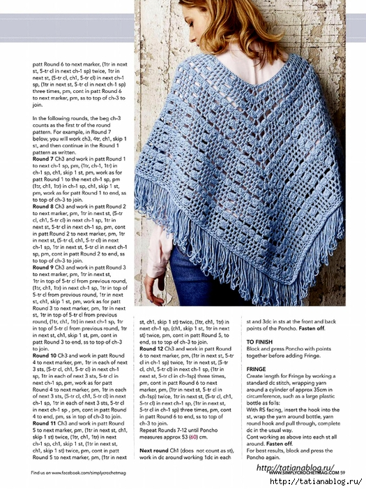 Simply Crochet 2016-42.page059 copy (525x700, 365Kb)