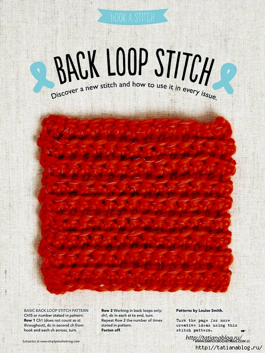 Simply Crochet 2016-42.page065 copy (525x700, 369Kb)