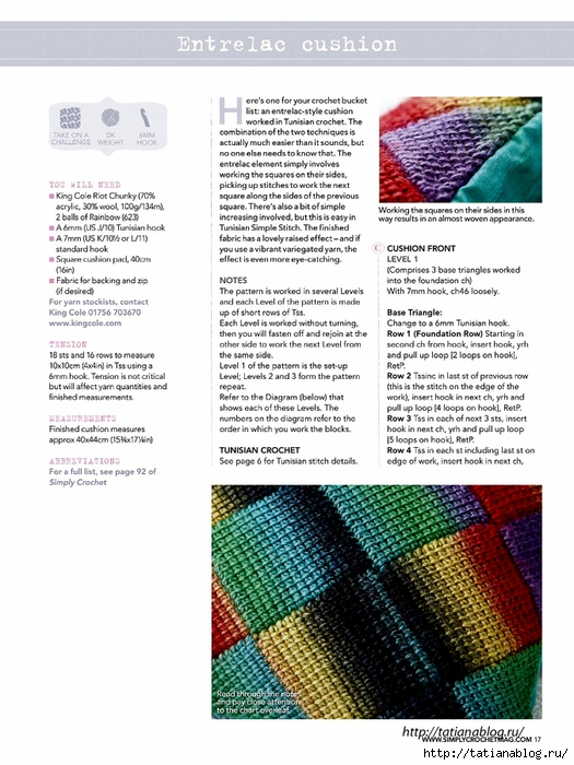 Simply Crochet 2016-42.page119 copy (525x700, 263Kb)