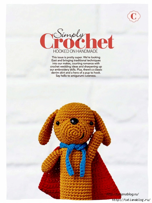 Simply Crochet 2016-44.page003 copy (525x700, 240Kb)