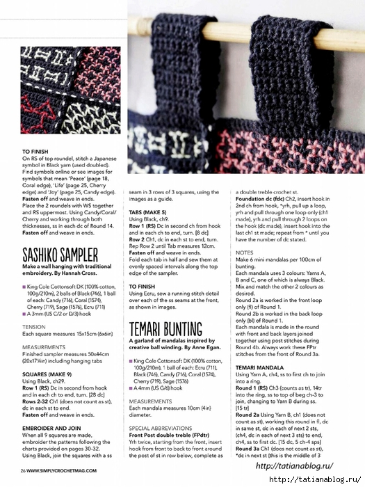 Simply Crochet 2016-44.page026 copy (525x700, 295Kb)