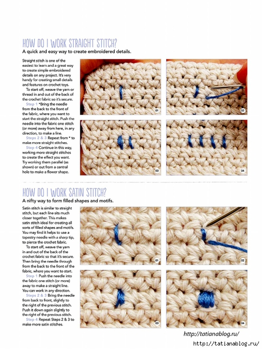 Simply Crochet 2016-44.page081 copy (525x700, 299Kb)