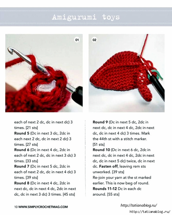 Simply Crochet 2016-44.page112 copy (559x700, 242Kb)