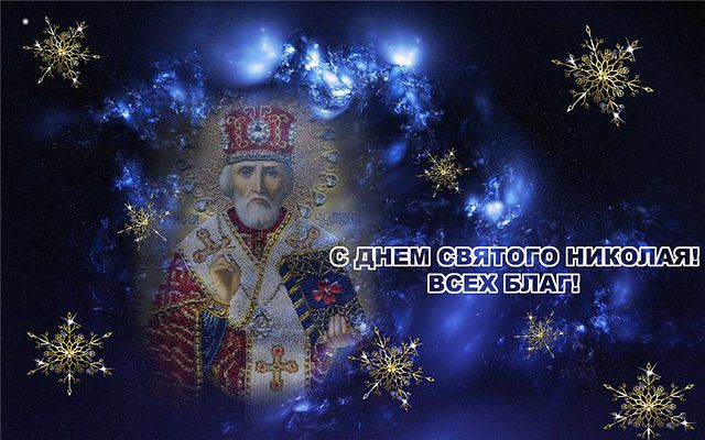126878049_108162930_large_Nikolay (640x400, 62Kb)