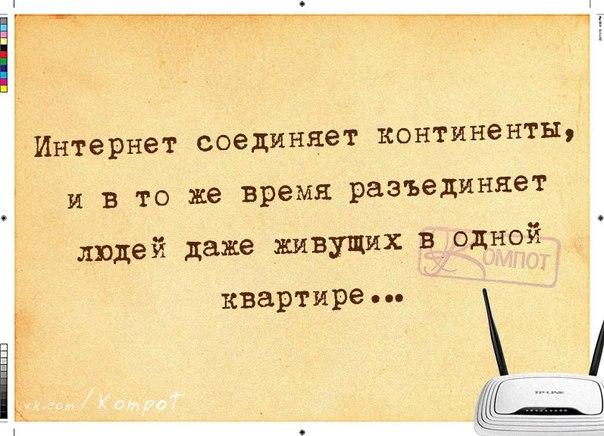 1422300050_frazki-10 (604x436, 204Kb)