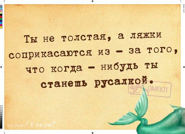 1422300057_frazki-24 (604x436, 221Kb)