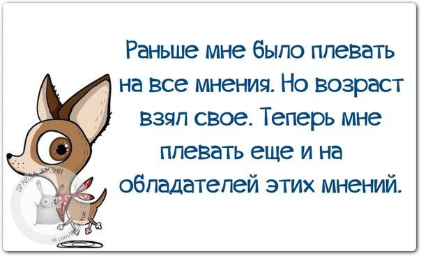 1422300069_frazki-12 (604x367, 146Kb)