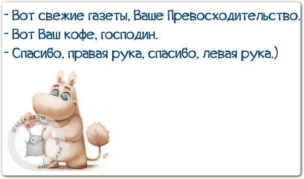 1422300111_frazki-18 (604x357, 113Kb)