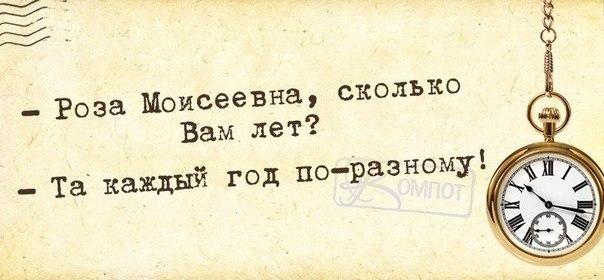 1422300121_frazki-21 (604x280, 149Kb)