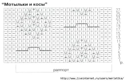 0РІ (511x331, 94Kb)