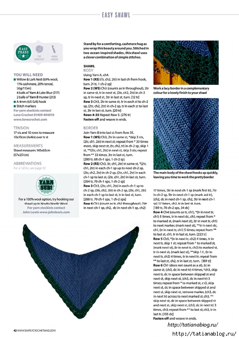 79Simply Crochet.page043 copy (494x700, 248Kb)