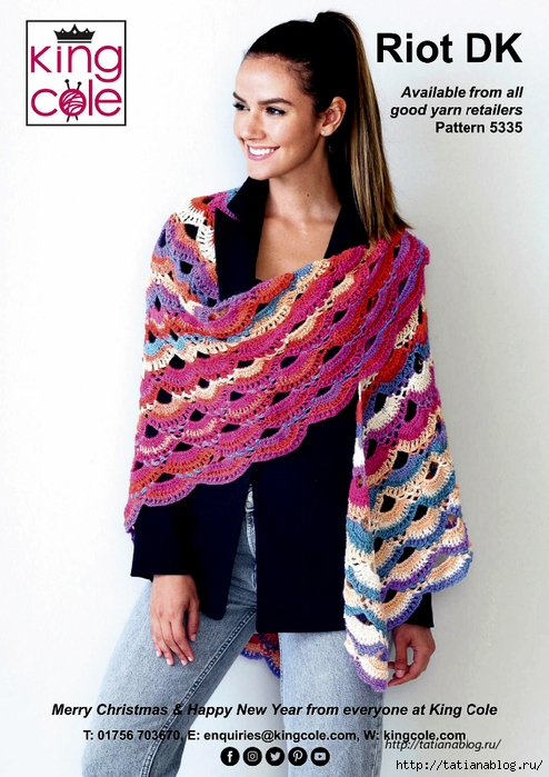 79Simply Crochet.page100 copy (494x700, 278Kb)