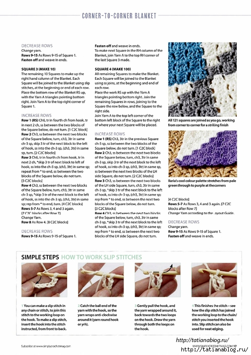 79Simply Crochet.page118 copy (494x700, 268Kb)