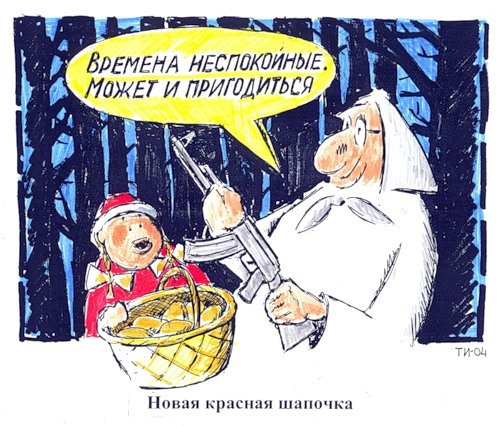 Анекдот Красная Шапочка