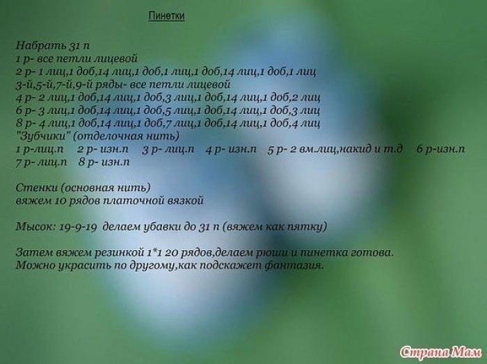 lGTjKpMOm4A (700x524, 189Kb)
