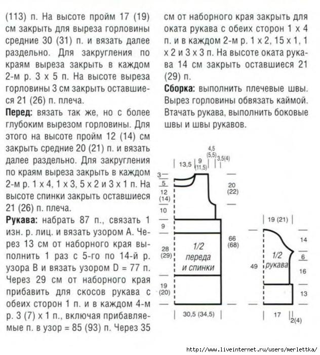 Р° (4) (632x700, 273Kb)