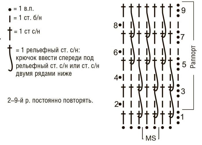 e45910e5884ffb0811177ed49217f922 (700x503, 188Kb)