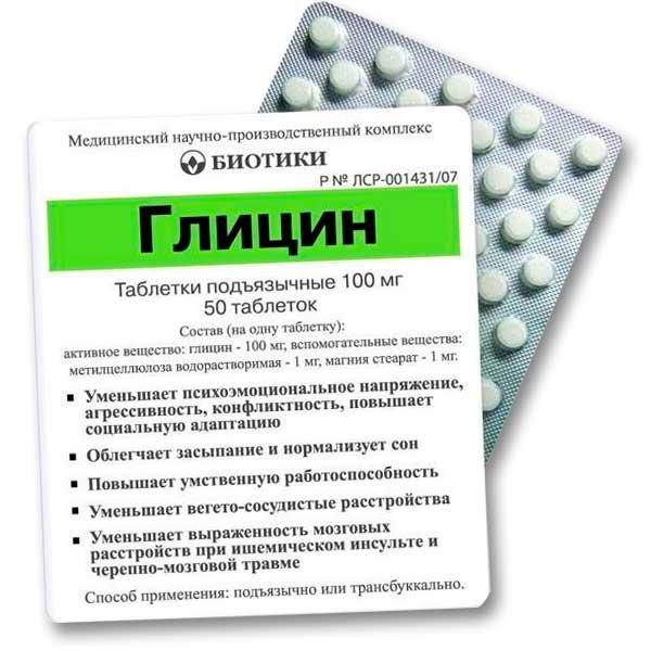 glicin-dlya-lica-2 (600x600, 155Kb)