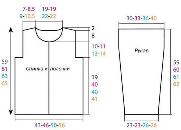 6018114_Nejnii_kardigan_kruchkom5 (601x431, 123Kb)