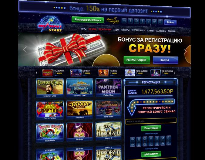 Star casino codice bonus