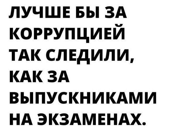 crop_196403333_ZNF СЋРјРѕСЂРЅРѕРµ 8 (597x459, 103Kb)