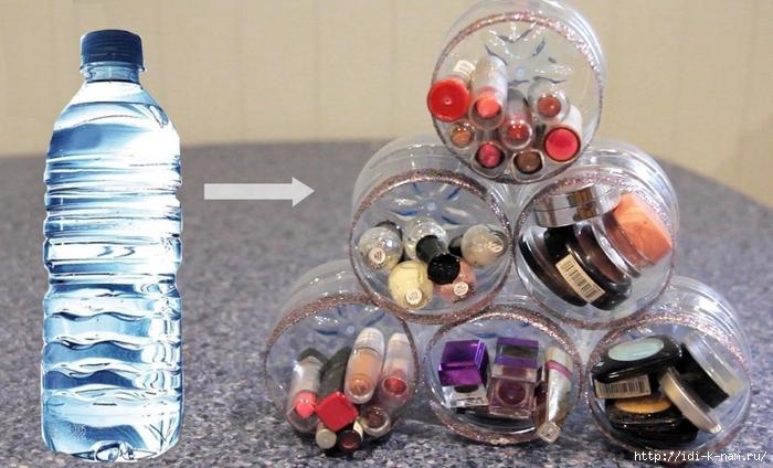 Лайфхак как использовать пластиковую бутылку, что делать с платиковыми бутылками,/4682845_diymakeuproomorganiserrecycleplasticbottlesyoutube_232309 (700x424, 248Kb)