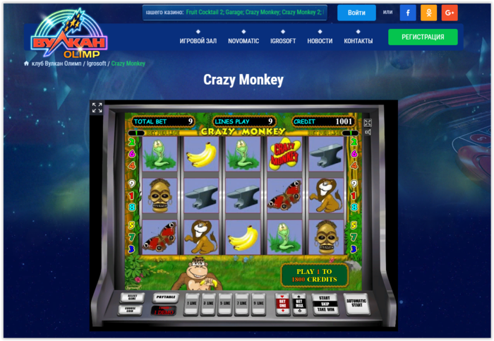 https club vulkan rocks games crazy monkey