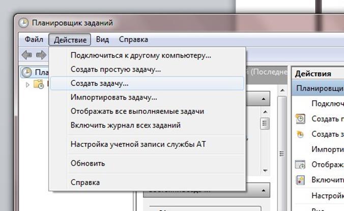 Как сделать напоминания Windows поверх всех окон