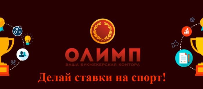 Пинакл бк официальный сайт регистрация машины