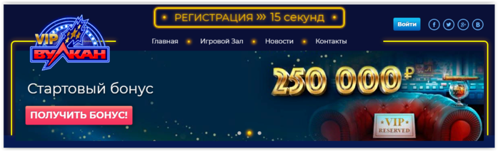 Клуб Вулкан Вип/3925073_Screen_Shot_041619_at_04_41_PM (700x212, 137Kb)