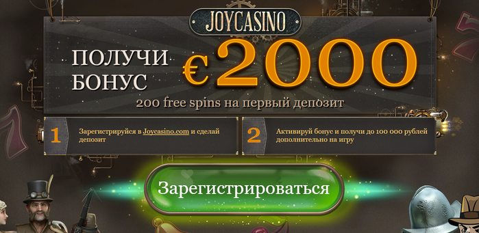 казино колумбус отзывы