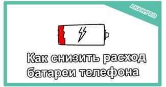1-325x170 (325x170, 36Kb)