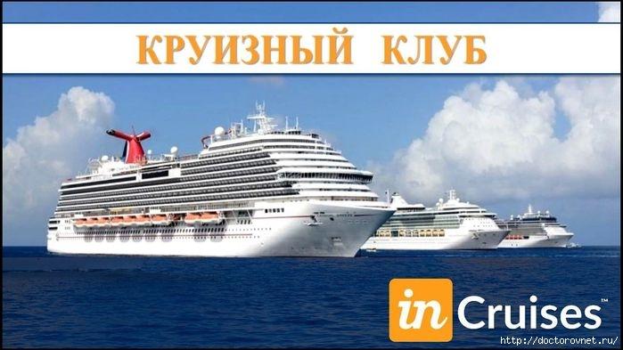 5239983_kryiznii_klyb_inkryzes (700x393, 146Kb)